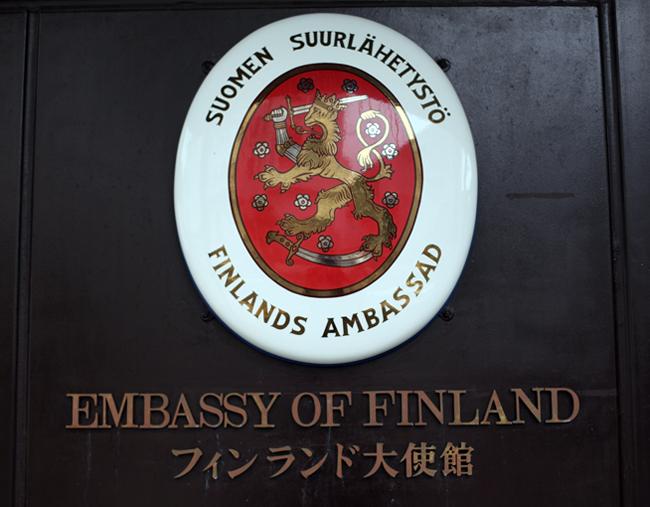 120625 フィンランド大使館.jpg